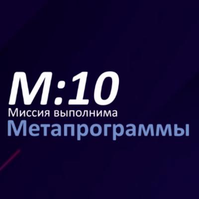 Онлайн_тренинги